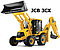 Услуги экскаватора-погрузчика JCB 3CX. Услуги экскаватора-гидромолота.