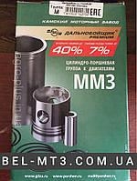 Поршневой комплект Д-260 на 4цилиндра. Дальнобойщик PremiumЕВРО 2 (оригинал КМЗ)