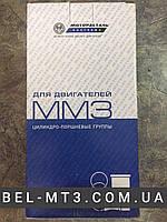 Поршневая группа Д-245 Грузовичок ЕВРО-1-2-3 (пр-во Кострома)