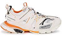 Женские кроссовки Balenciaga Track White Orange (баленсиага трек, белые/оранжевые)