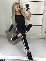 Женский спортивный костюм X-2141