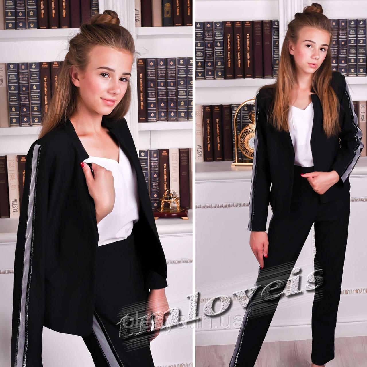 Деловой костюм для девочки TopLine Размеры 140 - 170 Тm love is