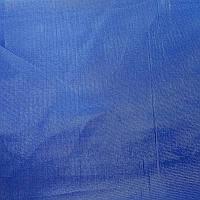 Ткань подкладочная. Нейлон (ширина 1.5м) Синий