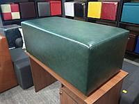 Банкетка Родео цвет Зелёный,пуфик,пуфики,пуф кожзам,пуф экокожа,банкетка,банкетки,пуф куб,пуф фото