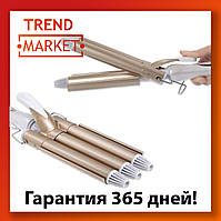 Тройная плойка щипцы для волос керамический утюжок плойка Gemei GM-1988
