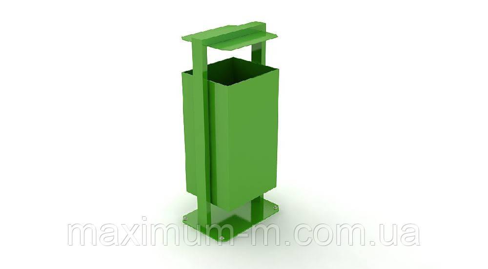 Урна для мусора зеленая
