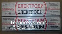 Электроды ТМ (FRUNZE) 2,5 мм (упак. 3 кг)