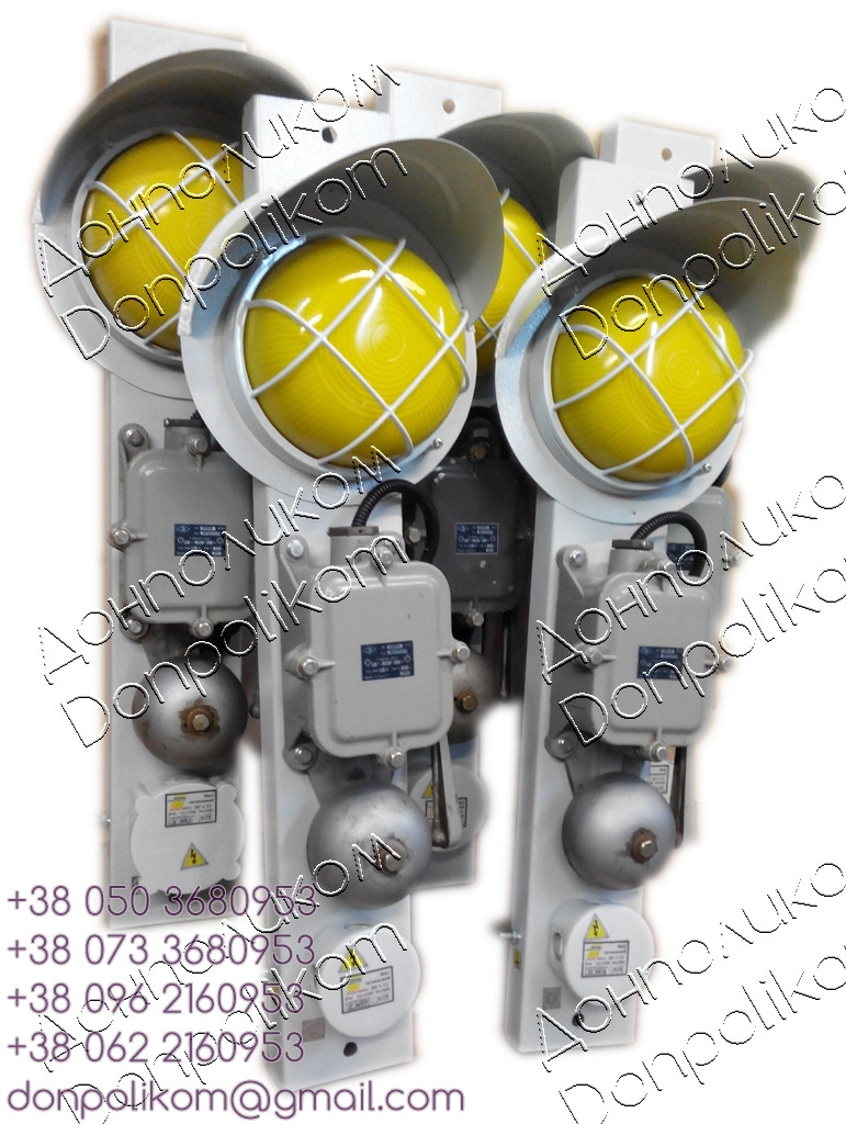 Пост сигнальный ПС-1v2 LED (светодиодный) со звонком ЗВП