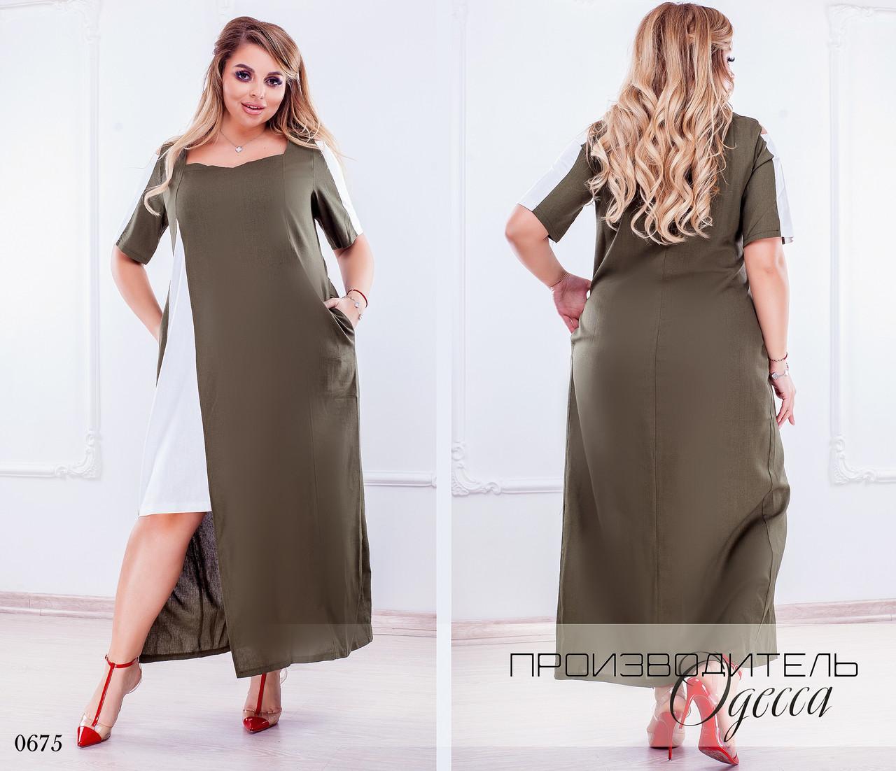 Платье длинное разрез короткий рукав лён 48-50,52-54,56-58
