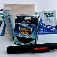 Фильтр Hoya Pro1 Digital Pol-Circ 58mm + средства для чистки