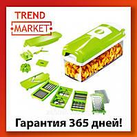 Производитель - Польша! Мультислайсер для овощей и фруктов Nicer Dicer Овощерезка, фрукторезка, слайсер, терка