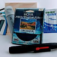 Фильтр Hoya Pro1 Digital Pol-Circ 77mm + средства для чистки
