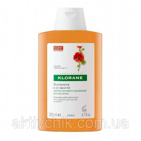 Клоран Шампунь с экстрактом Настурции Klorane Shampoo with nasturtium