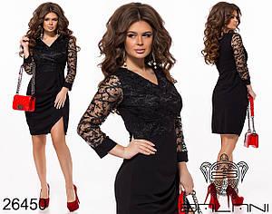 Вечернее женское платье размер 44,46,48
