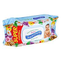"""Салфетки влажные детские ''Super Fresh"""" 120 шт с пластиковым клапаном"""
