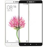 Защитное стекло Silk Screen для Xiaomi Mi Max 2 тех.пакет (Black)