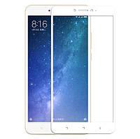 Защитное стекло Silk Screen для Xiaomi Mi Max 2 тех.пакет (White)