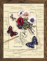 """Набор для вышивания Риолис"""" Бабочки с анемонами"""""""