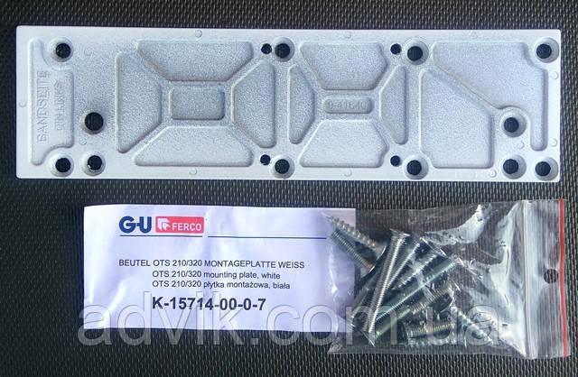 Монтажная пластина для доводчиков G-U OTS 210 (130, 230)*