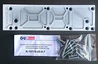 Монтажная пластина для доводчиков G-U OTS 210 (130, 230)*, фото 1