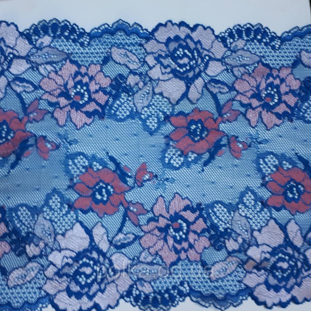 Стрейчевое кружево-1243,ширина 19.5см,цвет голубой/розовый