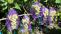 Защитная сетка от ос для кистей винограда (2 кг), фото 1