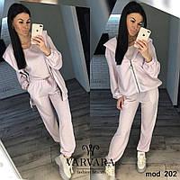 Женский прогулочный костюм 3-ка