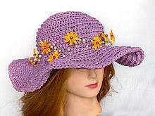 Шляпа женская из натуральной рафии, с венком  из цветков и жемчужин
