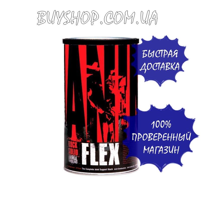 Universal Nutrition Animal Flex 44 пака