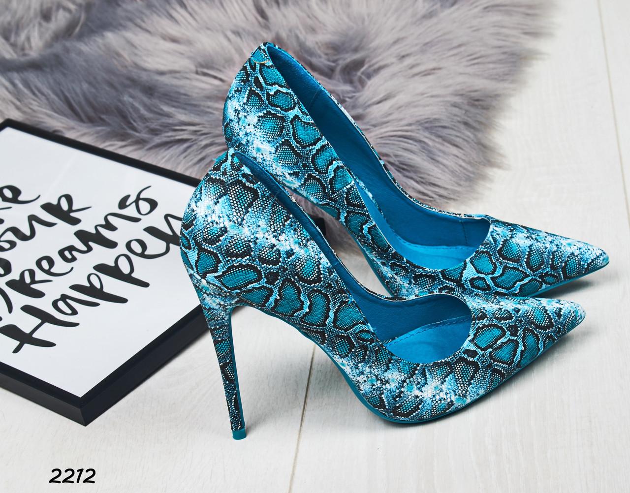 Туфли на шпильке бирюза 2212