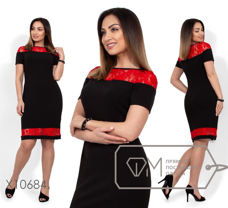 Платье женское в большом размере ( р.48-54 )