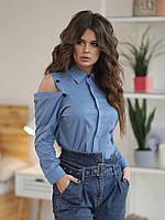 Рубашка цвета джинс со спущенным плечом
