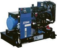 Дизельный генератор трёхфазный мощностью 16 кВА с двигателями Mitsubishi