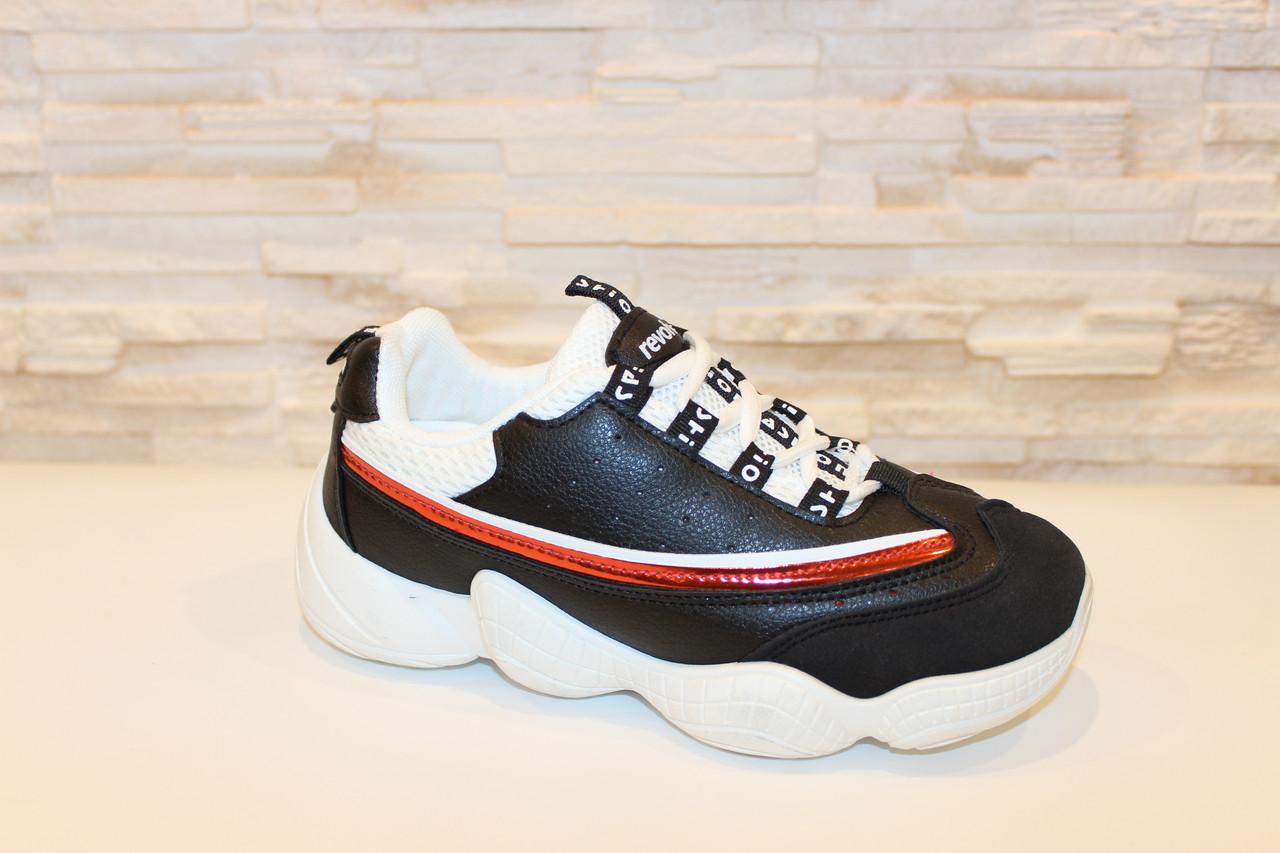 Кроссовки черные с белыми вставками код Т271