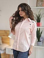 Рубашка цвета пудры со спущенным плечом