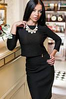 Шикарный костюм Франсуаза черный р.М