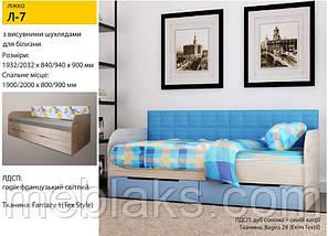 """Кровать """"Л-7"""" односпальная с мягкой спинкой, фото 3"""