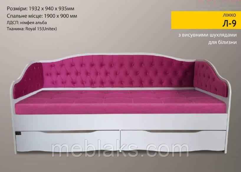 Кровать Л-9 односпальная детская с мягкой спинкой