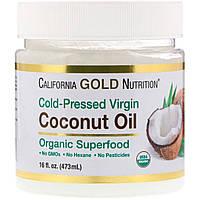 California Gold Nutrition Органическое нерафинированное кокосовое масло холодного отжима 473мл