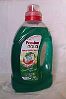 Гель для стирки Passion Gold Gel