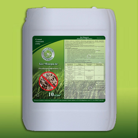 Био-Минералис (биоудобрение для полевых и плодовых культур), 10 л
