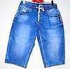 Мужские шорты Fangsida 7037#K4 (27-33/8ед)