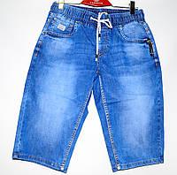 Мужские шорты Fangsida 7037#K4 (27-33/8ед) , фото 1
