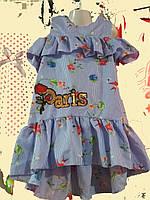 Платье-сарафан  Морячка  104-128, фото 1