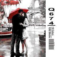 Картина по номерам Поцелуй в Париже 40Х50см Mariposa Q674