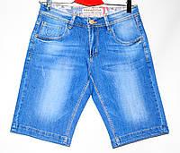 Мужские шорты Fangsida 7010 (29-38/8ед) , фото 1
