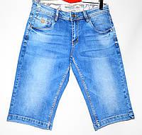 Мужские шорты Fangsida 7039 (32-38/8ед) , фото 1