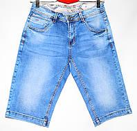 Мужские шорты Fangsida 7021 (31-38/8ед) , фото 1