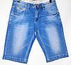 Мужские шорты Fangsida 7003#S1 (27-34/8ед)