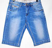 Мужские шорты Fangsida 7003#S1 (27-34/8ед) , фото 1